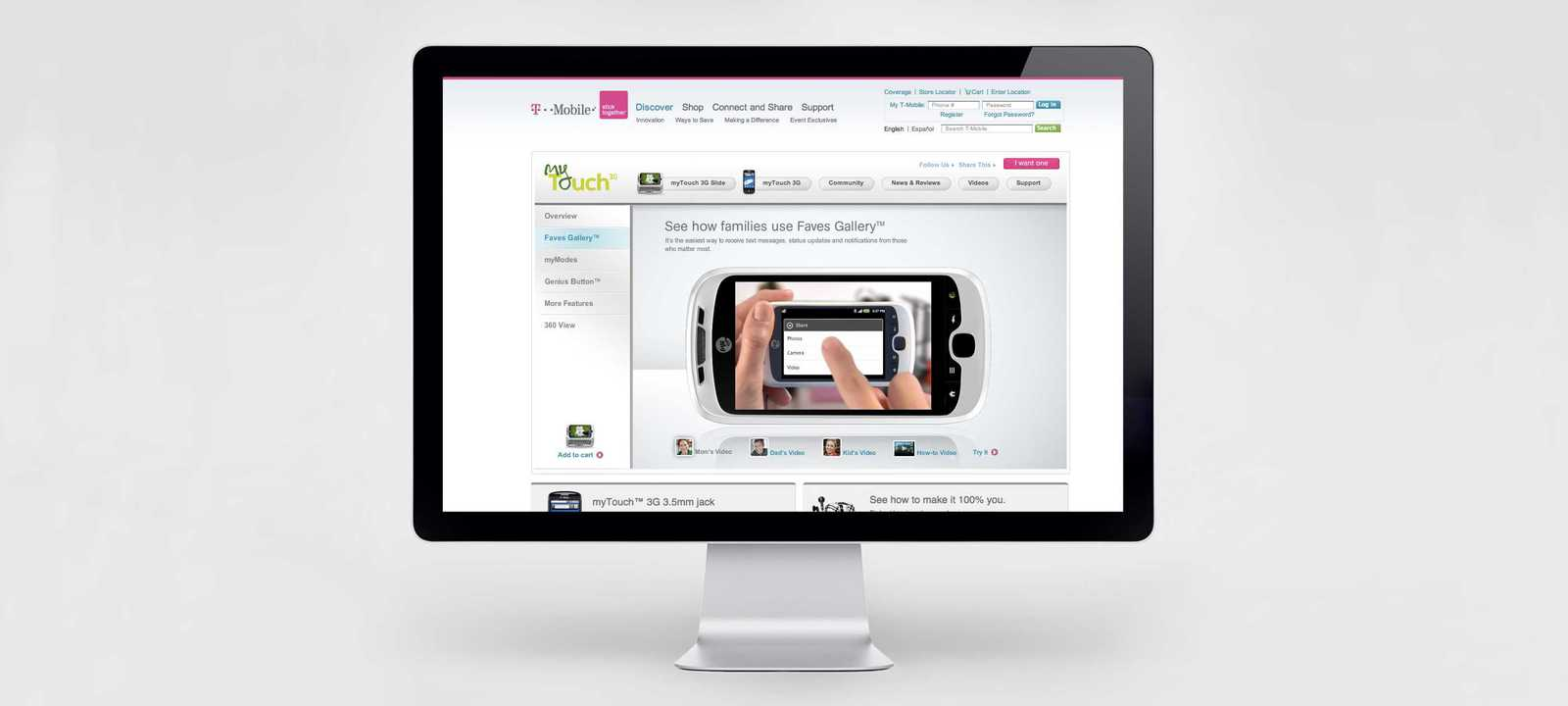 T-Mobile Cell Phone Custom Android Video Mobile App Page
